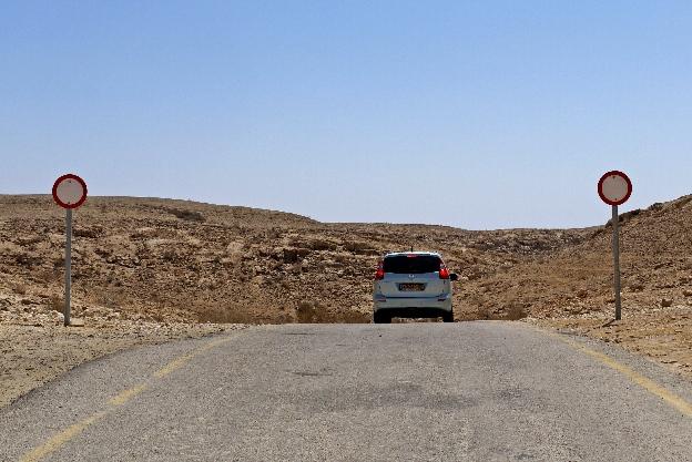 Droga Skorpiona, Izrael