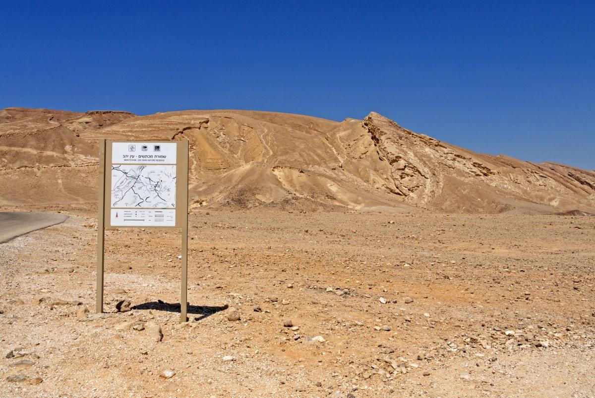 Izrael poza szlakiem. Pustynie i Morze Martwe