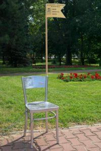 Wielun krzeslo poezji