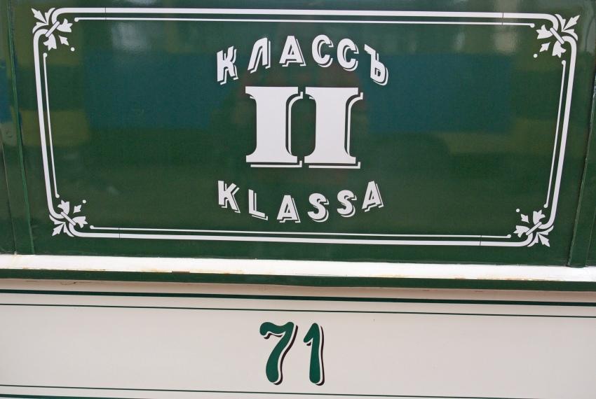 Zabytkowe łódzkie tramwaje