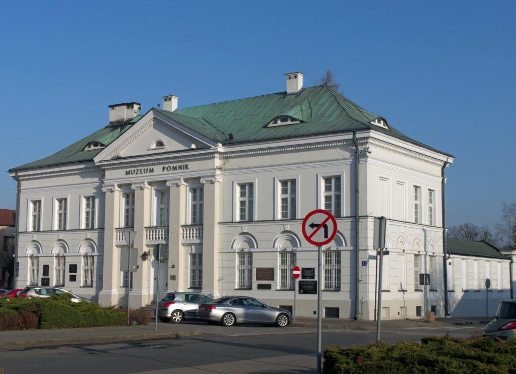 Atrakcje Sochaczewa muzeum